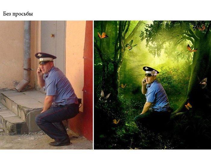 часть государства смешные картинки обработайте фото вайбере видно фото