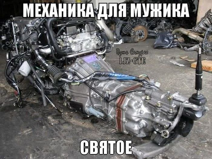 Автомобильные приколы. Часть 11 (40 фото)