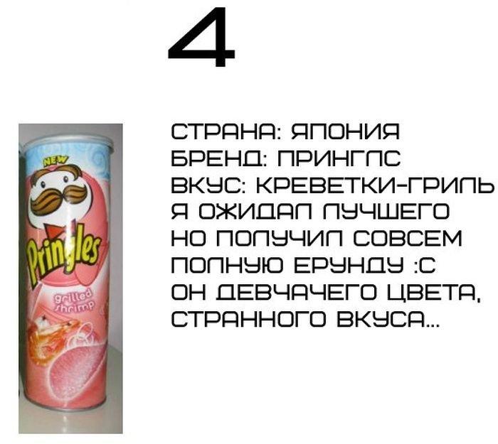 Известные продукты с необычным вкусом (10 фото)