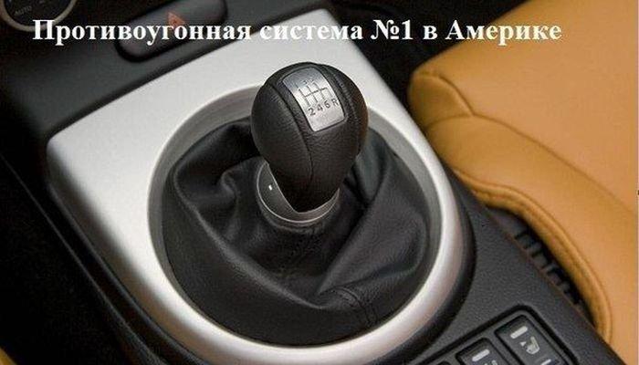 Автомобильные приколы. Часть 13 (38 фото)
