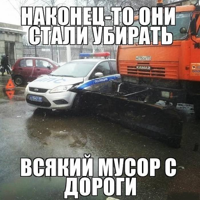 Автомобильные приколы. Часть 9 (40 фото)