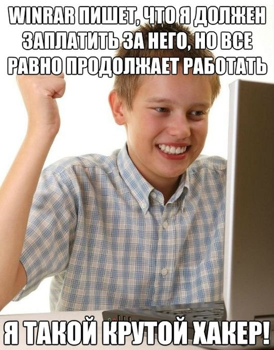 Подборка интернет-мемов (40 фото)