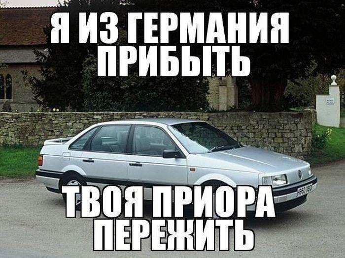 Автомобильные приколы. Часть 14 (42 фото)