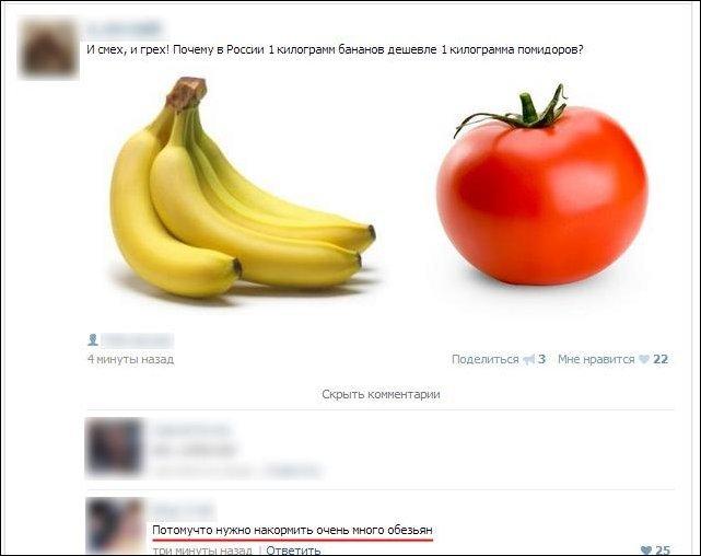 Скриншоты из социальных сетей. Часть 4 (26 фото)