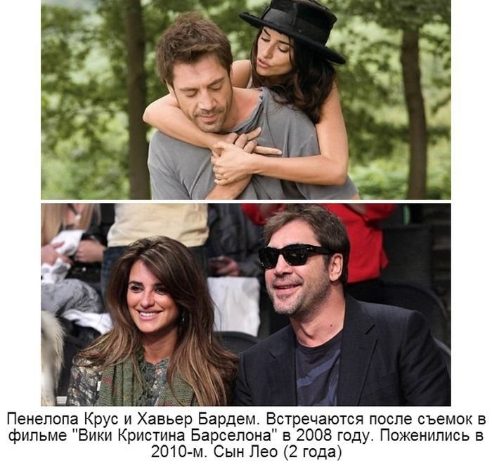 Отношения актеров после фильмов (17 фото)