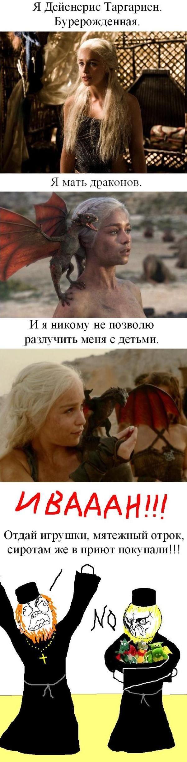 Факты и проиколы о сериале Игра Престолов (29 фото)