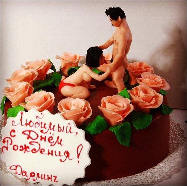Торт на День Рождения (2 фото)