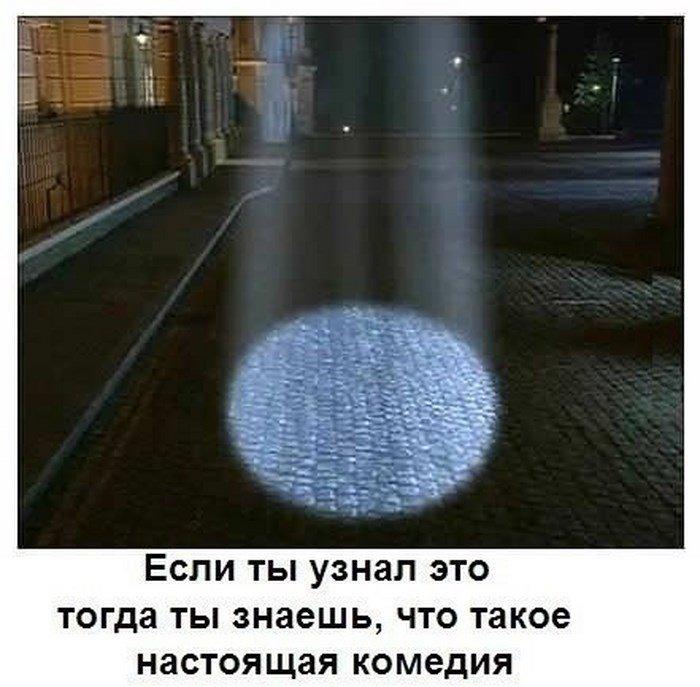 Фотоподборка среды (100 фото)