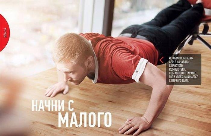 Спортивные мотиваторы (40 фото)