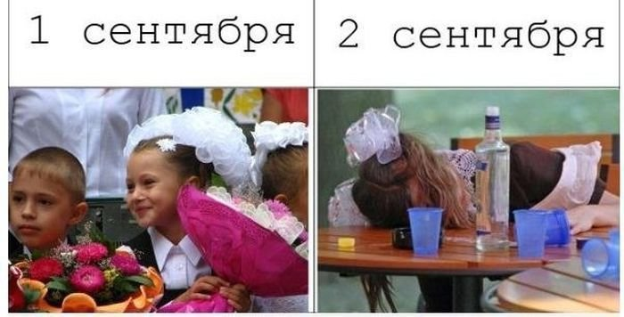 Первому сентября посвящается (40 фото)