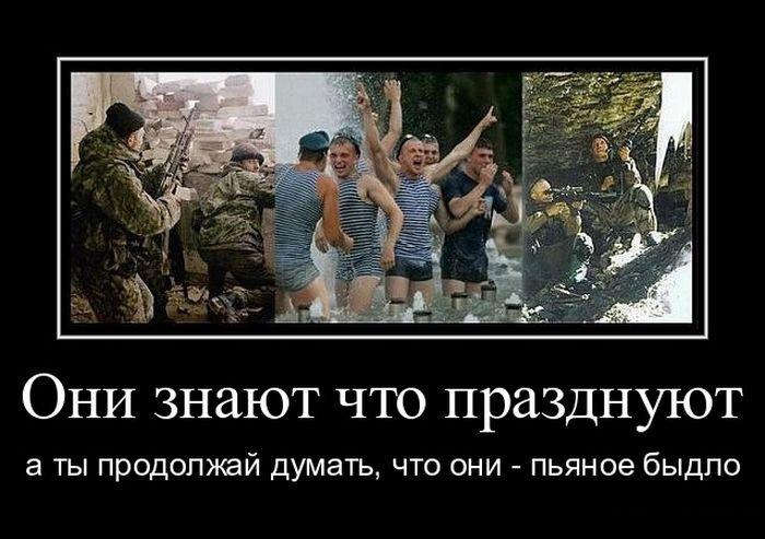 Демотиваторы про армию (31 фото)