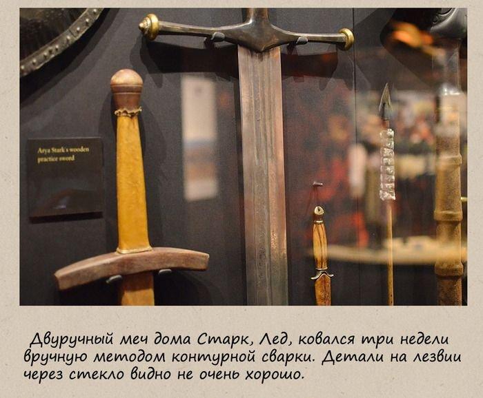 Выставка о сериале Игра Престолов (33 фото)