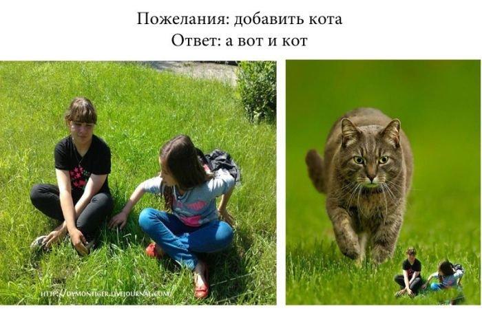 Люди просят отредактировать фотографии (20 фото)