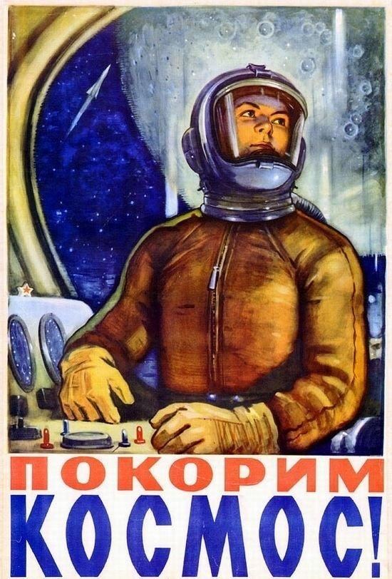 Космические плакаты времен СССР (19 фото)