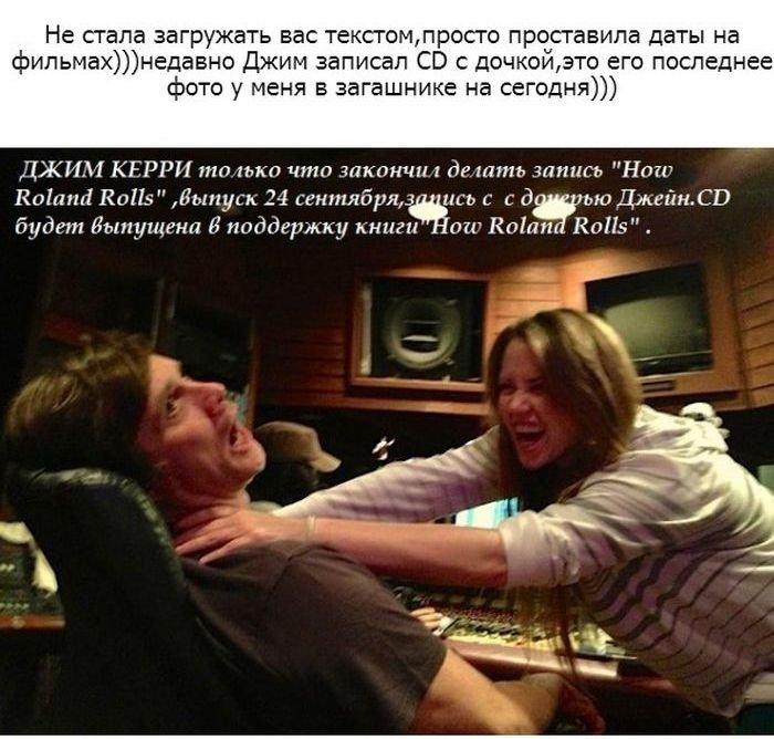 Жизнь Джима Керри (43 фото)