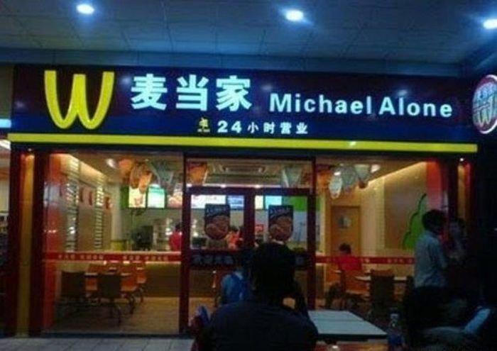 Сделано в Китае (28 фото)