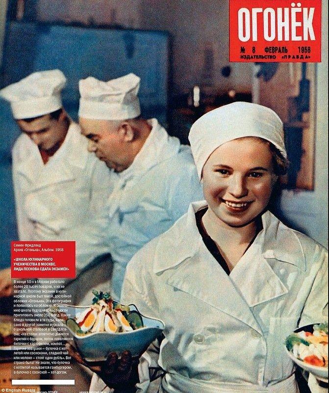 Назад в СССР (25 фото)