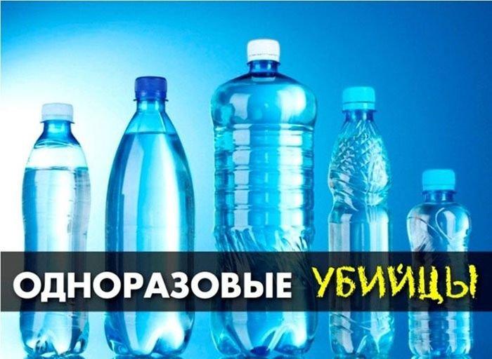 Правда о пластиковых бутылках (3 фото)