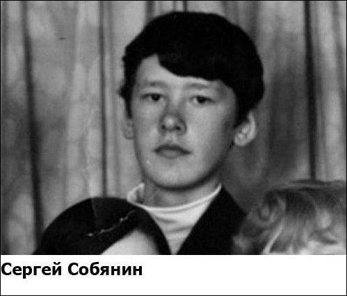 Известные политики в молодости (18 фото)