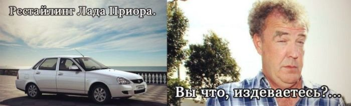 Автомобильные приколы. Часть 19 (65 фото)