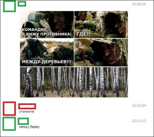 Скриншоты из социальных сетей. Часть 12 (23 фото)