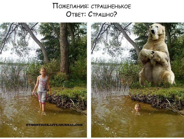 Фотошоперы издеваются над снимками (20 фото)