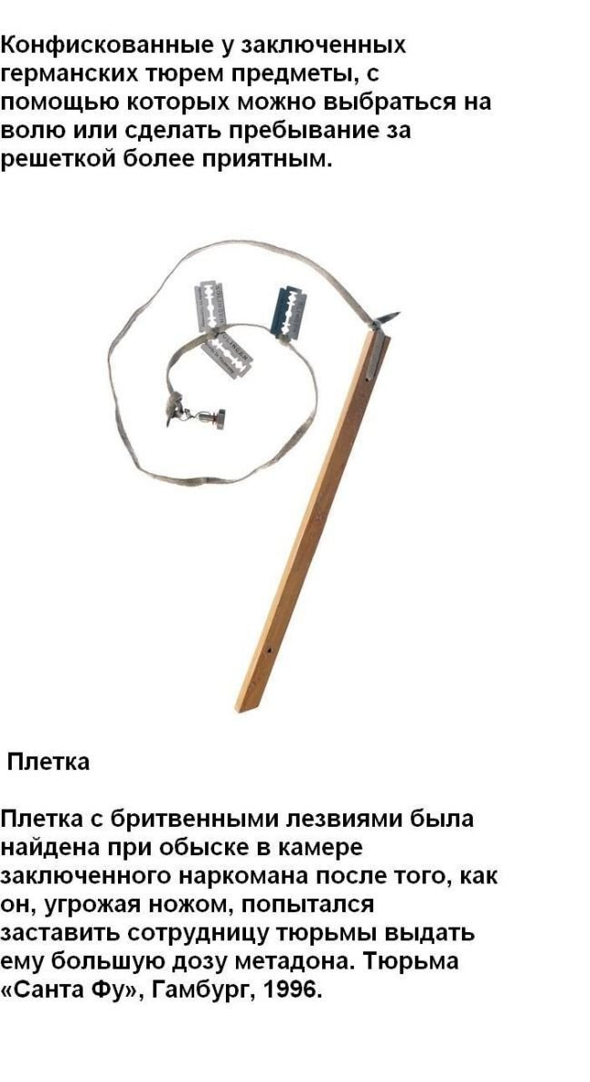 Предметы, конфискованные у заключенных (9 фото)
