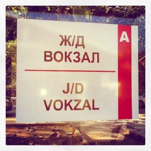 Трудности перевода (28 фото)