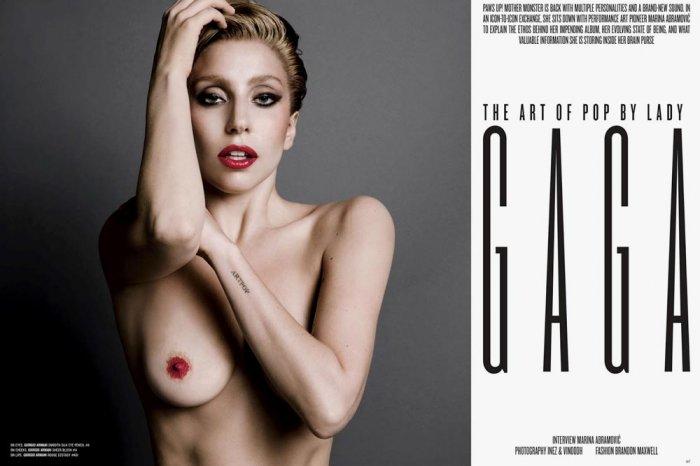 Леди Гага (6 фото) НЮ!