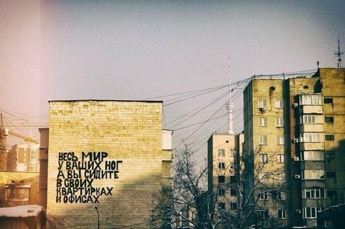 Загонные объявления и надписи (68 фото)