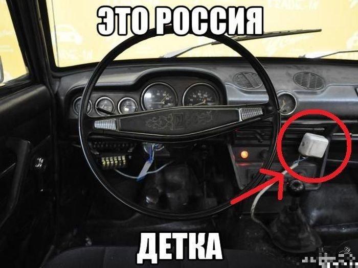 Автомобильные приколы. Часть 28 (45 фото)
