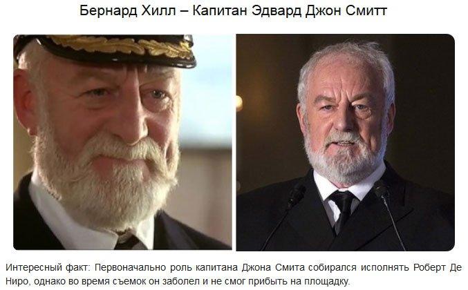Как изменились актеры фильма Титаник (11 фото)