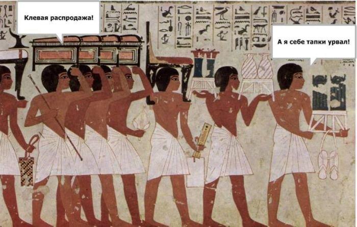 Троллинг старинных произведений искусства (40 фото)