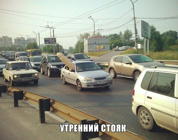 Автомобильные приколы. Часть 77 (24 фото)