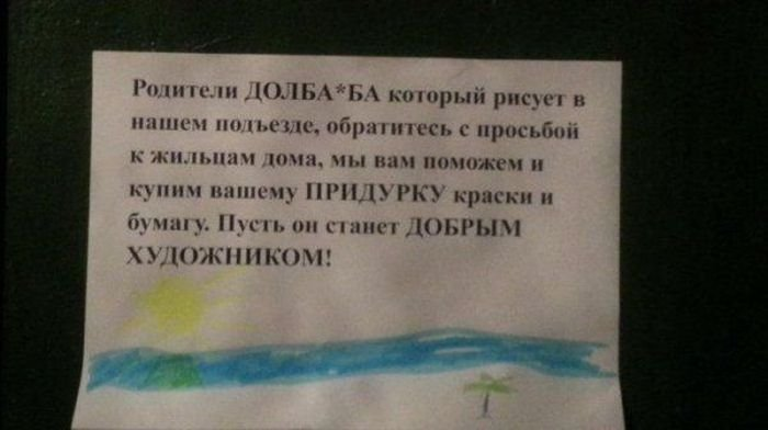 Прикольные фотографии из Екатеринбурге (42 фото)