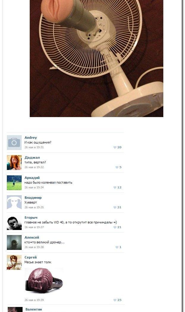 Скриншоты из социальных сетей. Часть 119 (29 фото)