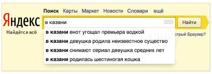 События в городах России (16 фото)