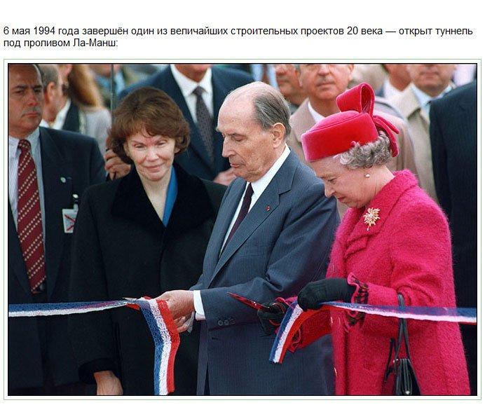 События 1994 года (31 фото)