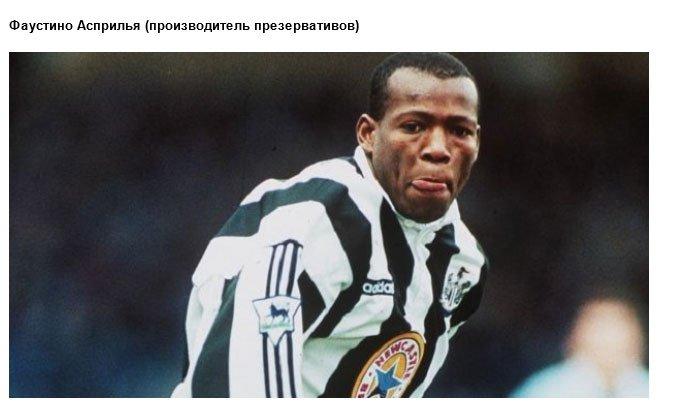 Известные футболисты после окончания карьеры (23 фото)