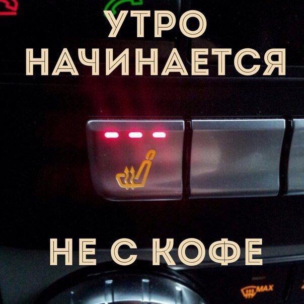 Автомобильные приколы. Часть 85 (33 фото)