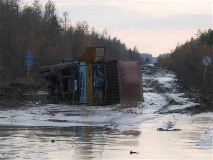 Худшая дорога России (24 фото)