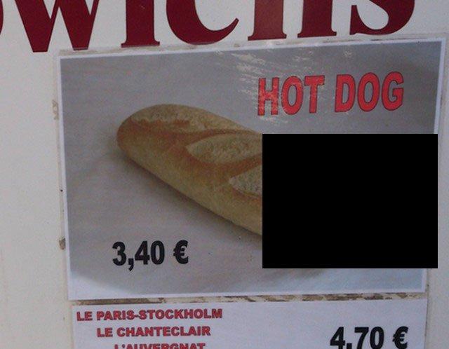 Европейский хот-дог (1 фото)