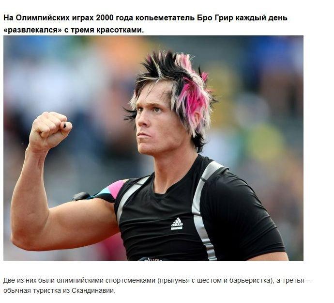 Секс на Олимпиадах (14 фото)