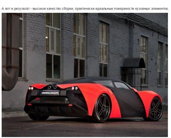 Как делают российские суперкары Marussia (41 фото)