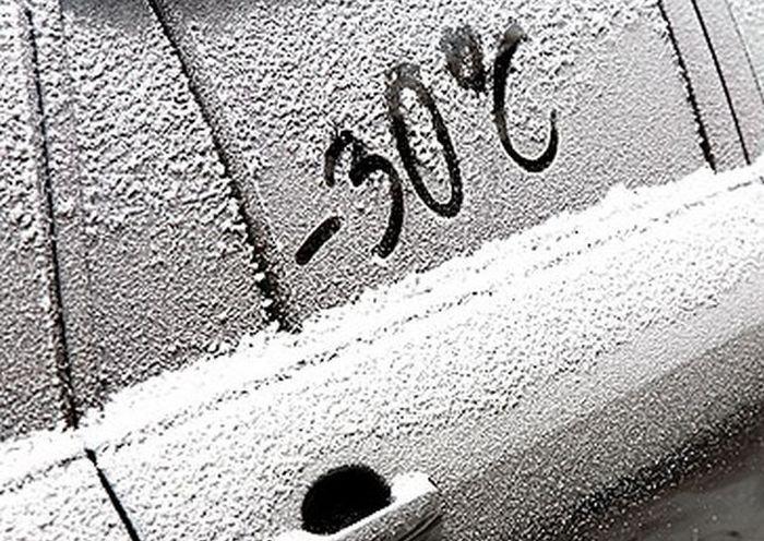 Как завести машину в мороз (2 фото)