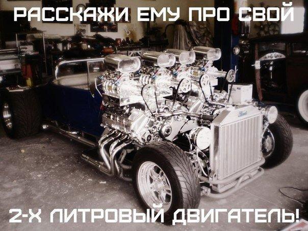 Автомобильные приколы. Часть 34 (31 фото)
