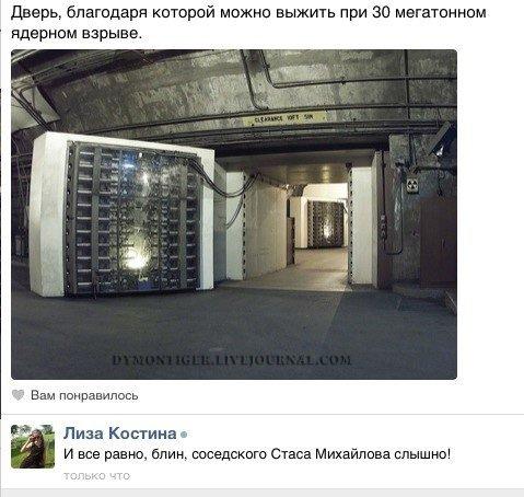 Скриншоты из социальных сетей. Часть 47 (33 фото)