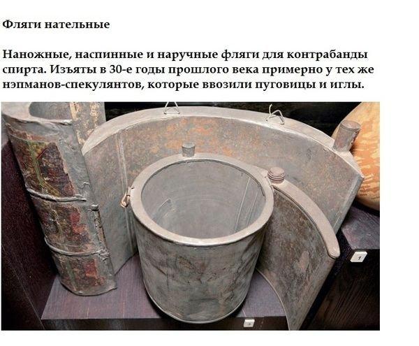 Пограничный музей ФСБ (19 фото)