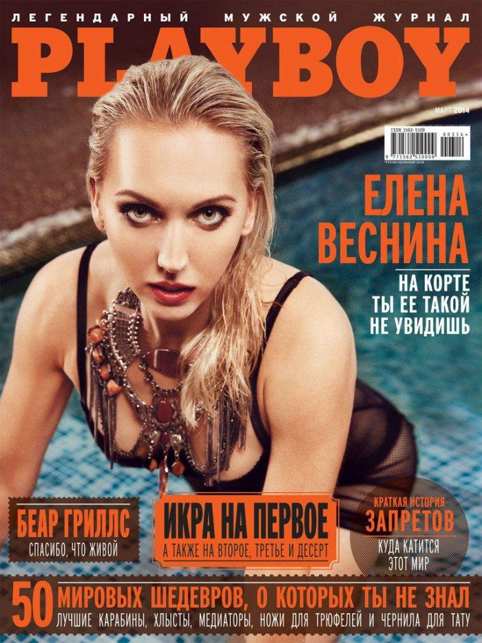 Елена Веснина (4 фото) НЮ!