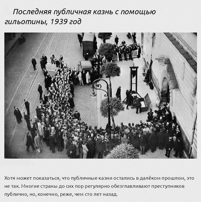 Исторические фотографии с описанием (16 фото)